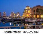 Stock photo doha qatar july the pearl qatar on july in doha is an artificial island with a 300692582