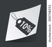 white sticker with black string ...