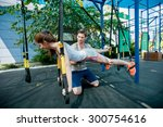 man during workout with... | Shutterstock . vector #300754616