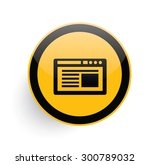 software icon on yellow button...   Shutterstock .eps vector #300789032