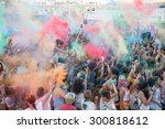 larnaca cyprus   july 18    ... | Shutterstock . vector #300818612