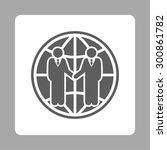 Global Partnership Icon. Vecto...