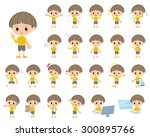 set of various poses of yellow... | Shutterstock .eps vector #300895766