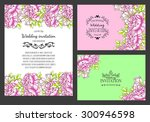 wedding invitation cards with... | Shutterstock . vector #300946598