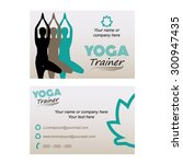 yoga trainer business card | Shutterstock .eps vector #300947435