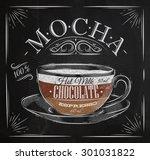 poster coffee mocha in vintage... | Shutterstock .eps vector #301031822