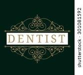 dentist  element in vintage... | Shutterstock .eps vector #301081592