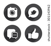 hipster photo camera icon. like ... | Shutterstock .eps vector #301143962