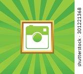 image of square camera in...