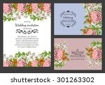 romantic invitation. wedding ... | Shutterstock .eps vector #301263302