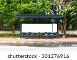 bus stop billboard on stage | Shutterstock . vector #301276916