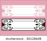 decorative banner 2 choices | Shutterstock .eps vector #30128608