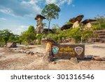 sao chaliang pha taem national...   Shutterstock . vector #301316546
