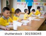 hanoi  vietnam  december 16 ... | Shutterstock . vector #301508345