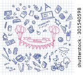 back to school drawings by hand ... | Shutterstock .eps vector #301540598