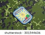 kiev  ukraine   july  16  2015. ... | Shutterstock . vector #301544636