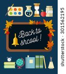 back to school background.... | Shutterstock .eps vector #301562195