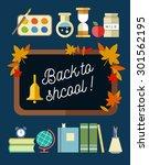 back to school background.... | Shutterstock .eps vector #301562195