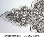 the art and pattern of carving... | Shutterstock . vector #301574396