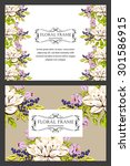 invitation with floral... | Shutterstock .eps vector #301586915