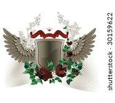 heraldic shield | Shutterstock .eps vector #30159622