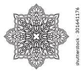 hand drawing zentangle element. ... | Shutterstock .eps vector #301641176