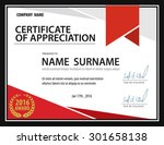 horizontal certificate template ... | Shutterstock .eps vector #301658138