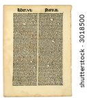 early latin printed page ... | Shutterstock . vector #3018500