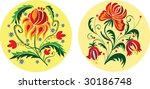 two folk styled floral... | Shutterstock .eps vector #30186748