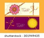 beautiful floral rakhi... | Shutterstock .eps vector #301949435