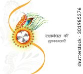 creative shiny rakhi with hindi ... | Shutterstock .eps vector #301985276