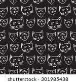 seamless cat pattern  hand... | Shutterstock .eps vector #301985438