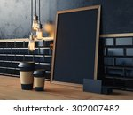 table with blank black elements ... | Shutterstock . vector #302007482