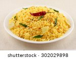healthy and tasty lemon rice. | Shutterstock . vector #302029898