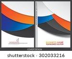annual report cover design | Shutterstock .eps vector #302033216
