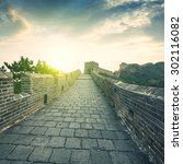 the majestic great wall ... | Shutterstock . vector #302116082