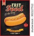 vintage hot dog poster design | Shutterstock .eps vector #302127512