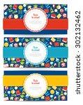 back to school set of banners... | Shutterstock . vector #302132462