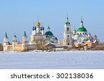 rostov  russia  january  20 ...   Shutterstock . vector #302138036