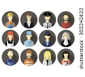 vector flat circle professions | Shutterstock .eps vector #302242622