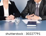 fragment of meeting at office | Shutterstock . vector #30227791