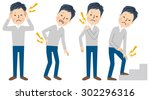 man with body pain | Shutterstock .eps vector #302296316