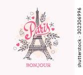 eiffel tower parisian symbol.... | Shutterstock .eps vector #302306996