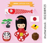 Famous Japan Flat Icon