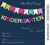 cute first day of kindergarten... | Shutterstock . vector #302326562