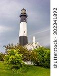 Tybee Island Beach Lighthouse...