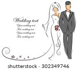 silhouette of bride and groom ... | Shutterstock .eps vector #302349746