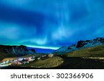 Постер, плакат: The Northern Light aurora
