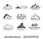 set of monochrome outdoor... | Shutterstock .eps vector #302394905