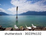 vevey  switzerland   july 8... | Shutterstock . vector #302396132